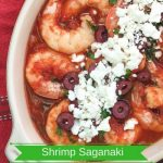 Greek Shrimp Saganaki Recipe