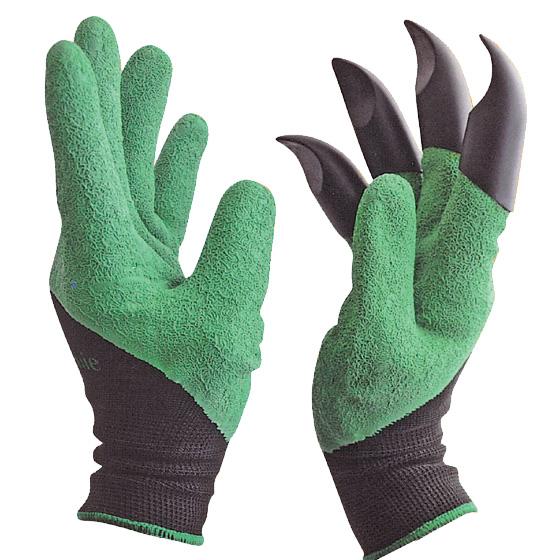 Health Pride - Garden Gloves