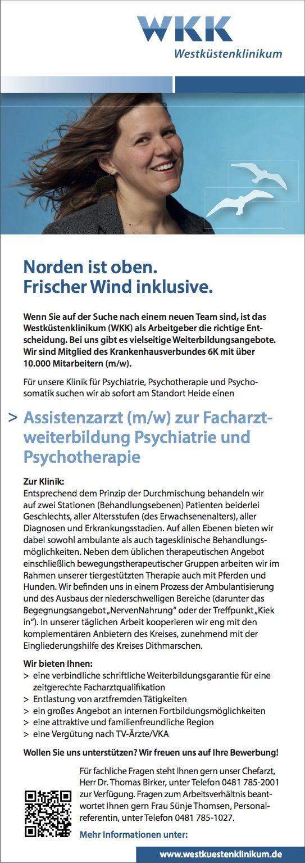 """BIG WORDS: """"Norden ist oben"""", von Westküstenklinikum Brunsbüttel und Heide gGmbH/AWS Personalmarketing GmbH"""