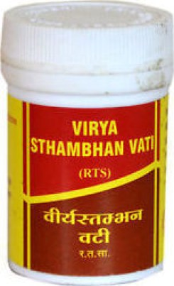 virya stambhan vati benefits in hindi