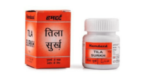 TILA SURKH - Use, Benefits, Side effacts in Hindi | TILA SURKH OIL Review
