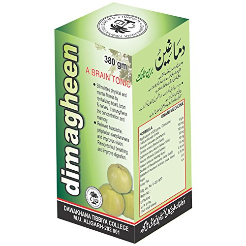 Dimagheen Brain Tonic Review: Use, Benefits and Side Effects in Hindi