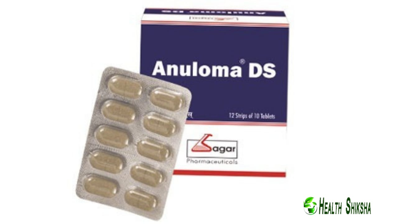 Anuloma ds in Hindi