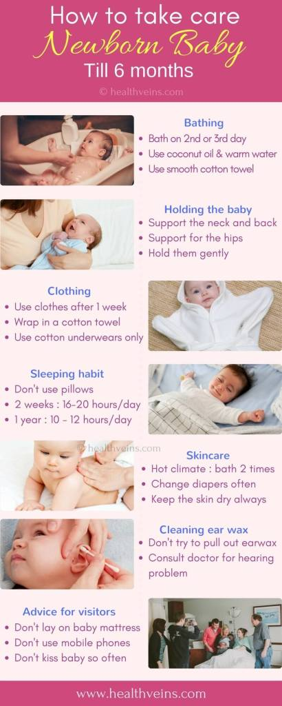 how do you take care of a newborn baby