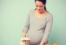 Photo of فوائد فيتامين ج للحامل