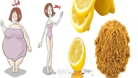 فوائد الكمون والليمون لانقاص الوزن