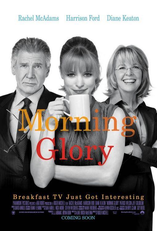 굿모닝 에브리원 Morning Glory (2010)