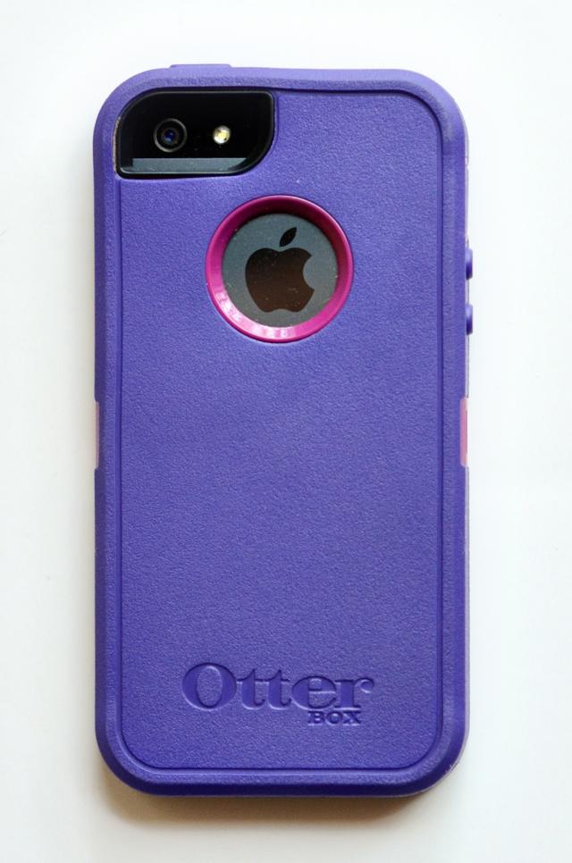 Something I Love: My OtterBox Defender Case || HeathersDish.com