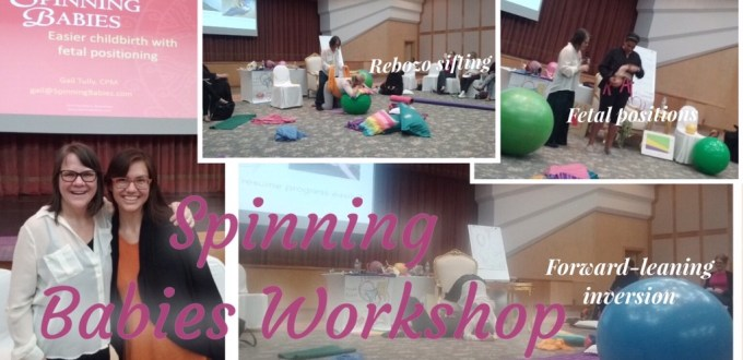 Spinning babies workshop