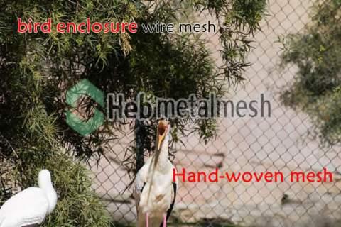 bird enclosure mesh, bird wire mesh, bird netting