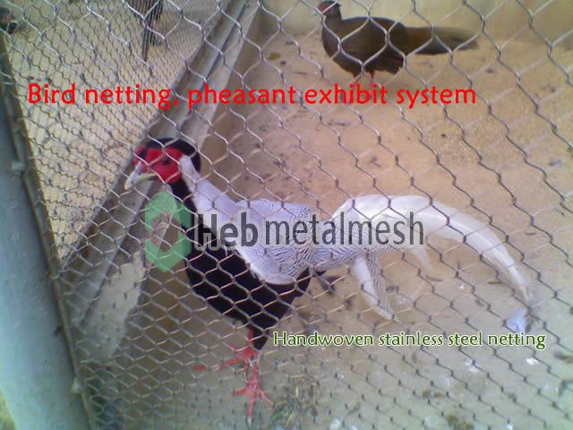 pheasant exhibit, pheasant cages, pheasant enclosures