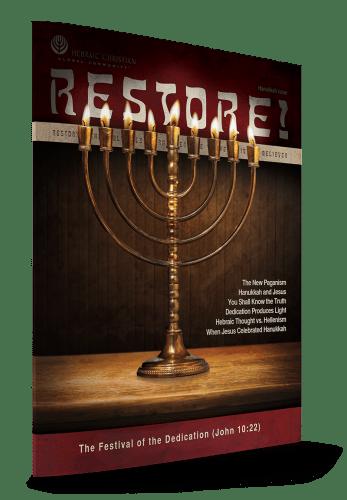 restore-50