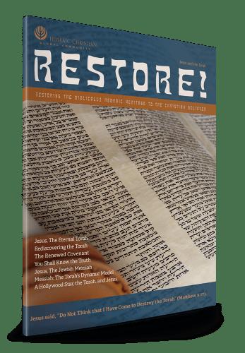 restore-58-jesus-torah