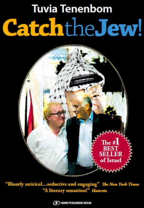 libro-atrapa-al-judio