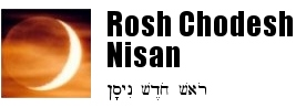 Image result for rosh chodesh nisan images