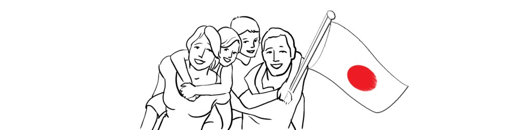 טיול עם ילדים ביפן