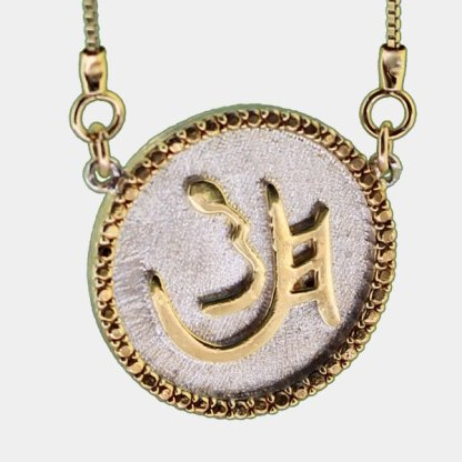 """Sterling pendant with gold trim of the Ancient Hebrew letters showing """"Grace"""" designed by Marla Jean Clinesmith"""