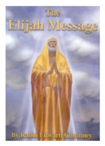 DVD: The Elijah Message