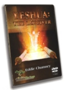 DVD - Yeshua the Lawgiver