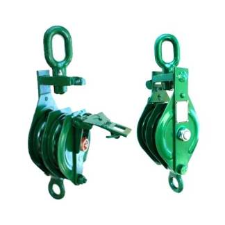 Pulley - Double Snatch Block