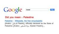 """Israel """"Did you mean Palestine"""""""