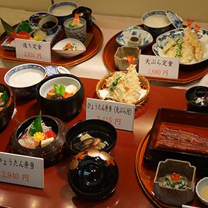 Tokyo Vitrine Restaurant