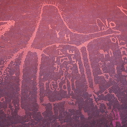Wadi Rum - Art rupestre
