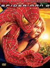 Spider-Man 2: Doc Ock Rocks