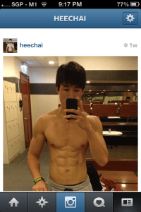 week 11, intermittent fasting, heechai.com, fitness blogger singapore, fat lost