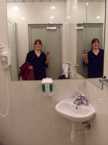 International Business Lounge Moscow Shower Room KA