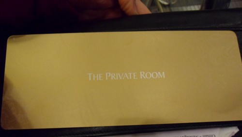 Singapore Airlines Private Room Invitation