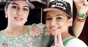Local government election Asifa Bhutto Zardari cast first vote at Meherabad Sindh province 6
