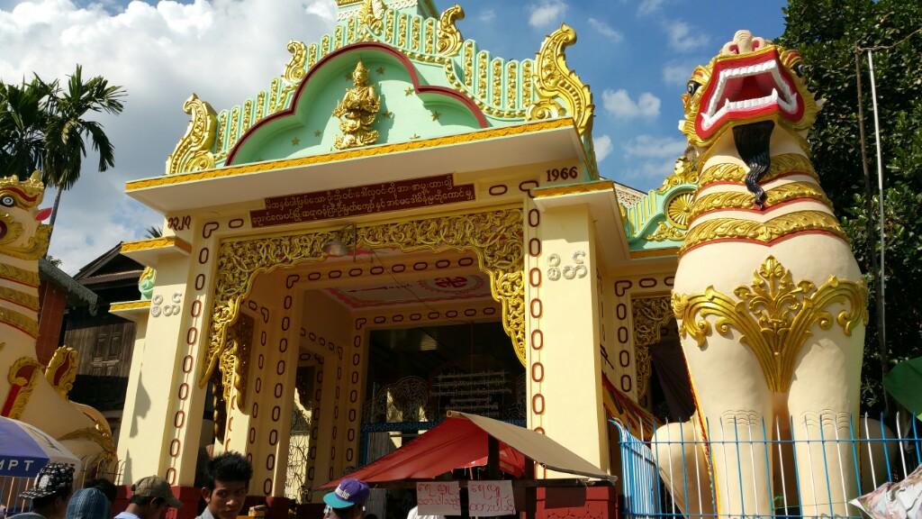Myanmar – Tag 15 Bago