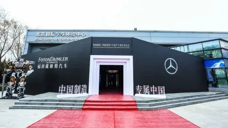 Daimler will mit Foton Mercedes-Lkw in China bauen