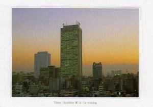 Postkarte aus Japan