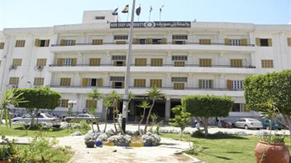 جامعة بنى سويف