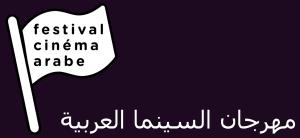 Logo Cinéma arabe