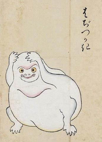bakemono_zukushi_8.jpg