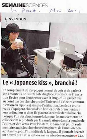 japanese kiss.jpg