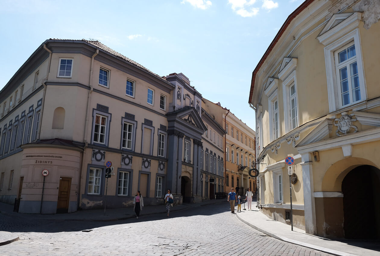 One of the streets in the old town by Vilnius University