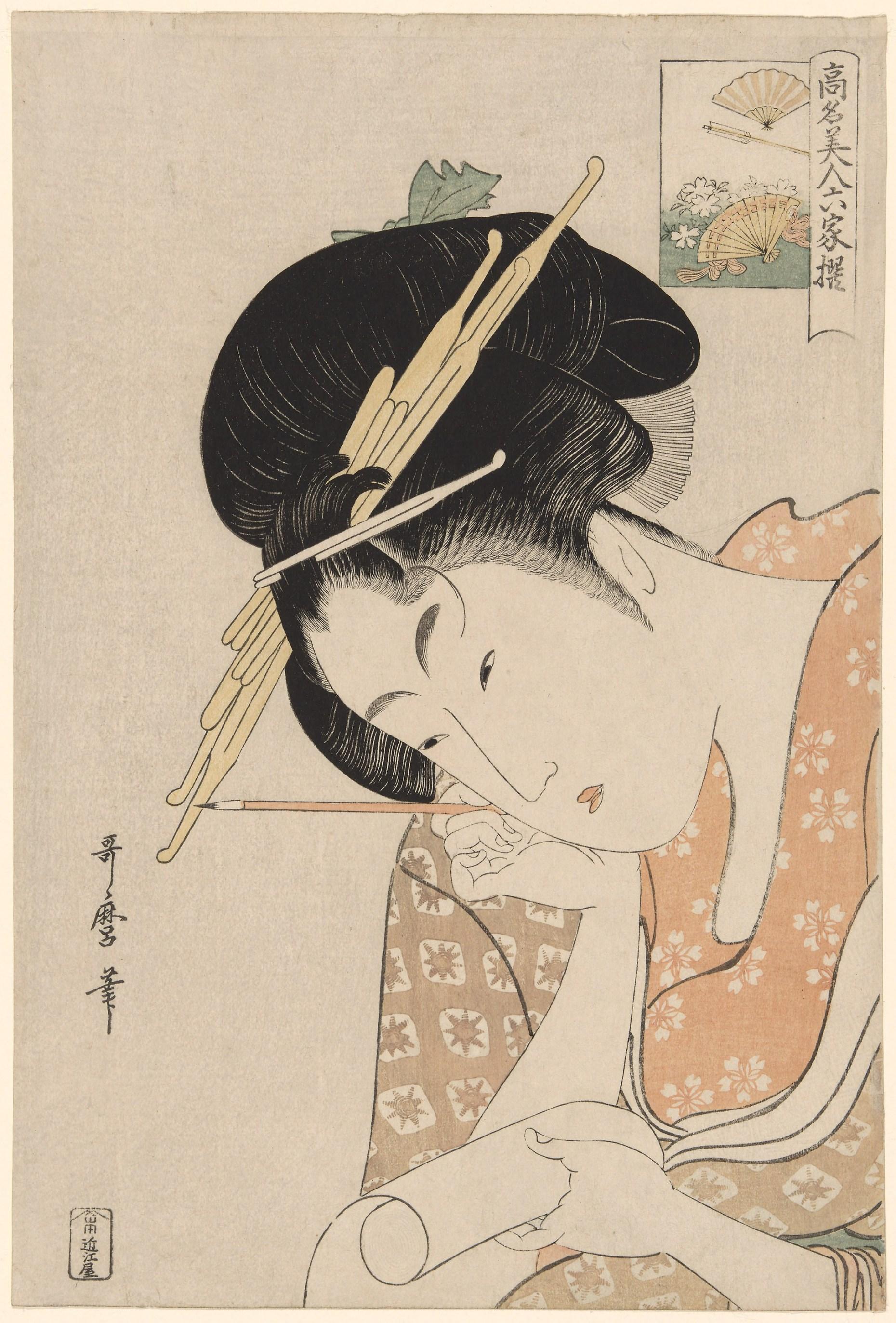 Kitagawa Utamaro, Hanaogi of the Ogiya, Renowned Beauties