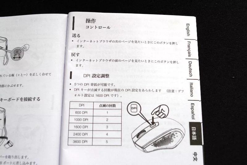 AmazonBasics Wireless mouse 07