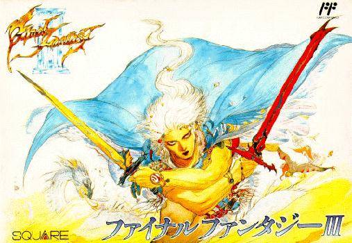 Final Fantasy III FFIII FF3 Hell And Heaven Net