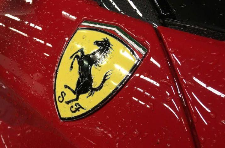 λογότυπο της Ferrari
