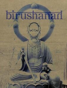 birushanah