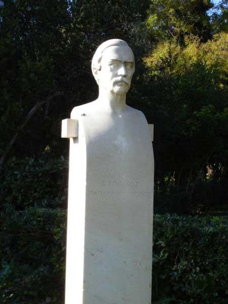 Η προτομή του στον κήπο του Ζαππείου στην Αθήνα