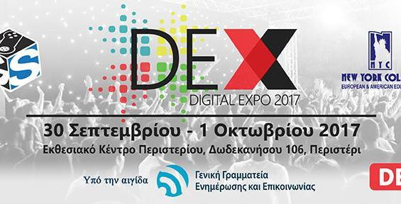 Digital Expo