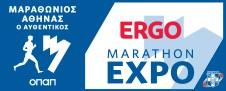 ERGO Marathon Expo 2017