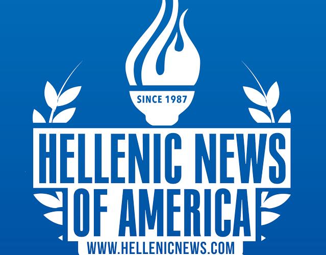 HELLENIC NEWS OF AMERICA 30TH ANNIVERSARY 1987-2017 video
