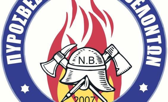 Το Πυροσβεστικό Σώμα Εθελοντών Ν.Βουτζα Προβαλινθου έπειτα από το αίτημα της Περιφέρειας Αττικης